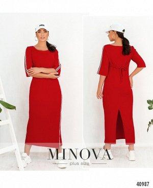 Платье №251-1-Красный