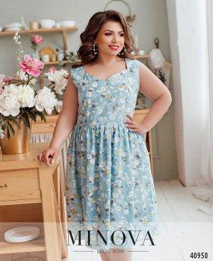 Платье №879-голубой