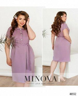 Платье №273-лиловый
