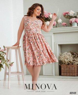 Платье №879-пудра