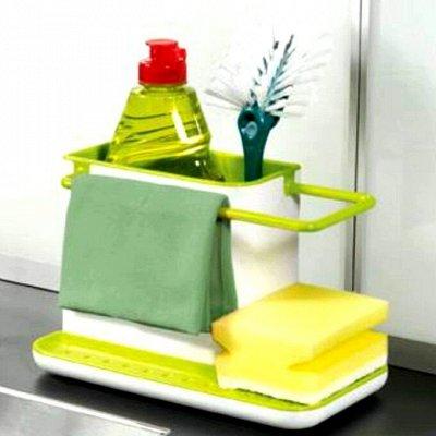 *Распродажа июля*Распродажа Вашей любимой каменной посуды! — Органайзеры для кухни и ванной комнаты — Системы хранения