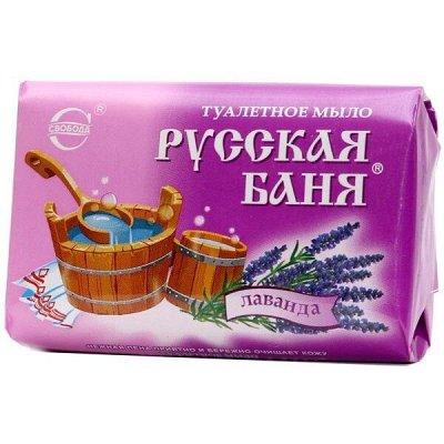 СВОБОДА - знаменитая российская косметика. Гипоаллергенно! — Туалетное мыло. Много натурального детского! — Гели и мыло