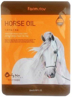 FarmStay Horse Oil Visible Difference Mask Sheet Тканевая маска с лошадиным маслом для сухой кожи  23мл