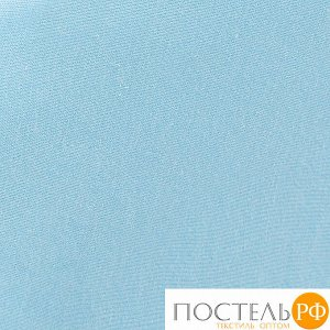 Голубая трикотажная наволочка (набор 2 шт.) 50х70
