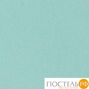 Ментоловая трикотажная наволочка (набор 2 шт.) 50х70