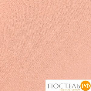 Персиковая трикотажная наволочка (набор 2 шт.) 50х70
