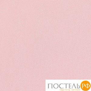 Розовая трикотажная наволочка (набор 2 шт.) 50х70