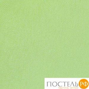 Салатовая трикотажная наволочка (набор 2 шт.) 50х70