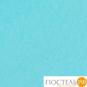 Светло-бирюзовая трикотажная наволочка (набор 2 шт.) 50х70
