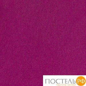 Фиолетовая трикотажная наволочка (набор 2 шт.) 50х70