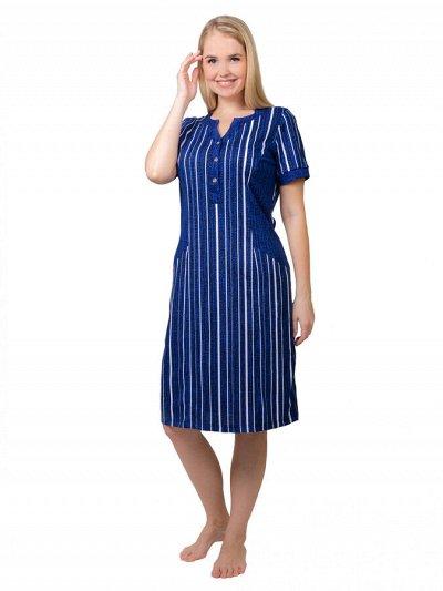 №181=✦ ДОМТРИК✦Уютная, красивая, стильная домашняя одежда◄╝ — Женские трикотажные платья — Платья