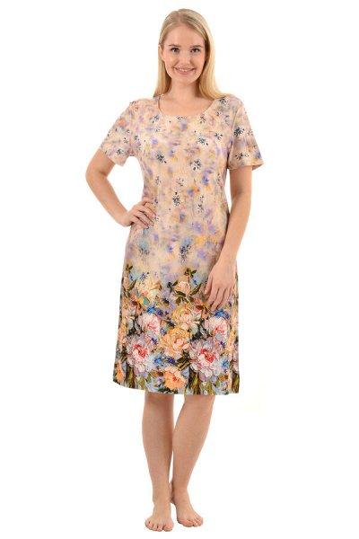 №178=✦ ДОМТРИК✦ Повседневное совершенство. От 42 до 76р◄╝ — Женские трикотажные платья — Платья