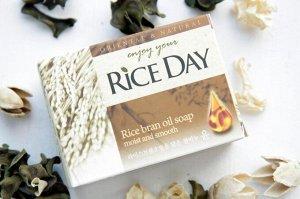 """CJ Lion Мыло туалетное с экстрактом рисовых отрубей """"Riceday"""""""