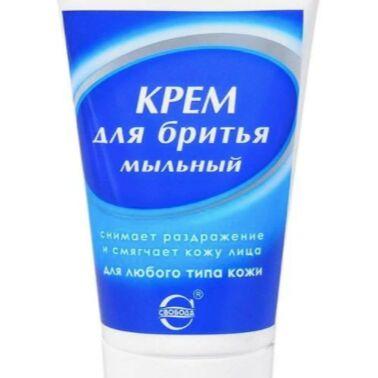 СВОБОДА - знаменитая российская косметика. Гипоаллергенно! — Кремы для бритья — Мужская линия
