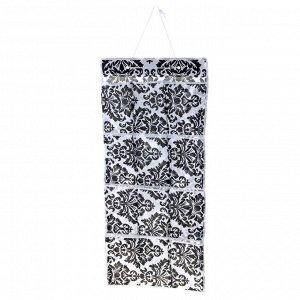 Органайзер с карманами подвесной «Вензель», 40?90 см, 12 отделений, цвет чёрно-белый 709706