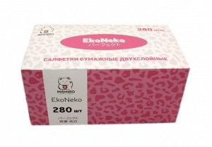 Салфетки в коробке  INSHIRO EkoNeko 2-х. сл.белые(спайка 2*280 шт.)