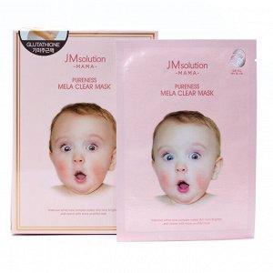 JMSolution MAMA Pureness Mela Clear Mask Тканевая маска для сухой и чувствительной кожи, 30 мл
