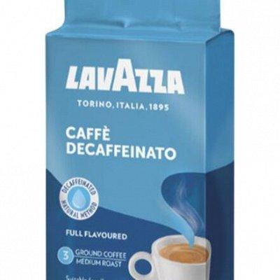 DALLMAYR - изысканная смесь элитных сортов кофе. — Молотый без кофеина — Чай, кофе и какао