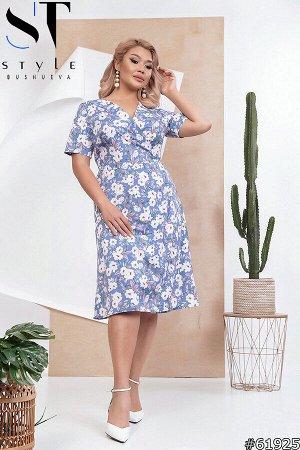 Платье 61925