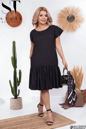 Платье 61837