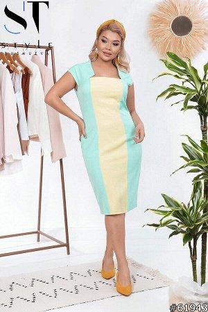 Платье 61943