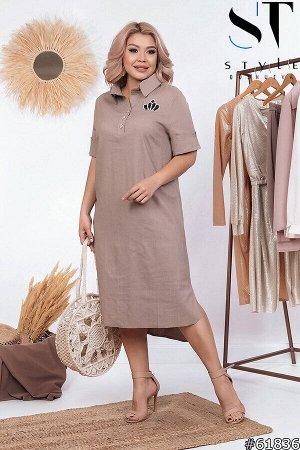Платье 61836