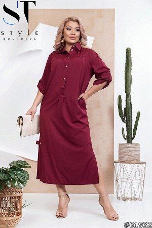 Платье 61932