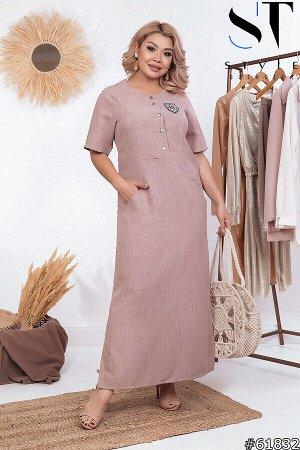 Платье 61832