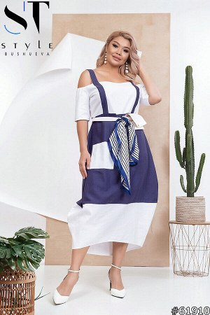Платье 61910