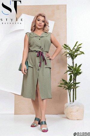Платье 61936
