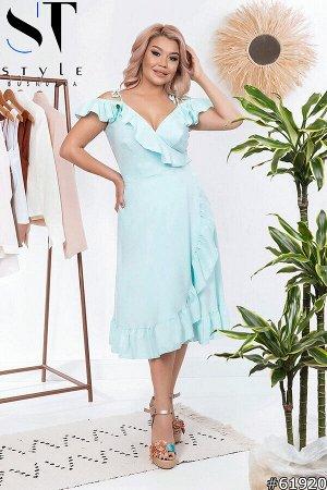 Платье 61920