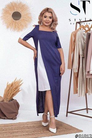 Платье 61812