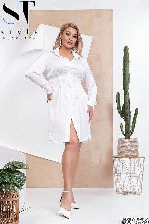 Платье 61924