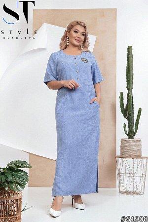 Платье 61908