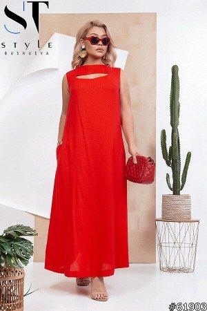 Платье 61903