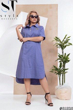 Платье 61926