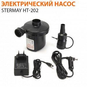 Электрический насос Stermay HT-202
