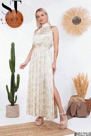 Платье 61716