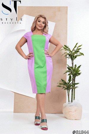 Платье 61944