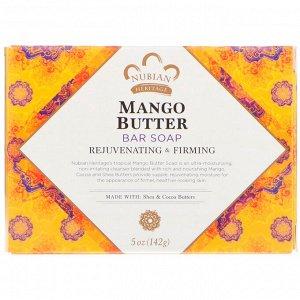 Nubian Heritage, Кусковое мыло с маслом манго, 142 г