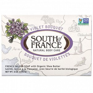 South of France, Кусковое мыло французского помола с органическим маслом ши, с запахом букета фиалок, 170 г