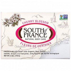 South of France, Кусковое мыло, пилированное по-французски, с органическим маслом ши, с ароматом цветущей вишни, 170 г (6 унций)
