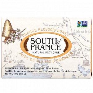 South of France, Цветочный мед флердоранж, Французское пилированное мыло с органическим маслом ши, 6 унций (170 г)