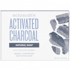 Schmidt&#x27 - s, Natural Soap, Activated Charcoal, 5 oz (142 g)