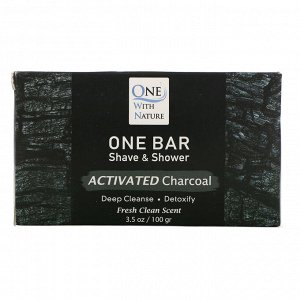 One with Nature, One Bar, Shave & Shower, Activated Charcoal, 3.5 oz (100 g)