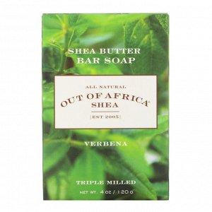 Out of Africa, Shea Butter Bar Soap, Verbena, 4 oz (120 g)