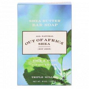 Out of Africa, Кусковое мыло с маслом ши для лица и тела, 120 г (4 унции)