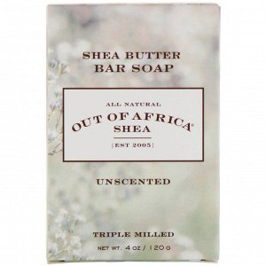 Out of Africa, Чистое брусковое мыло из масла ши, без ароматизатора, 4 унции (120 г)