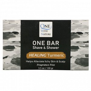 One with Nature, One Bar, Shave & Shower, Healing Turmeric, Fragrance Free, 3.5 oz (100 g)