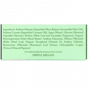 Dr. Woods, Bar Soap, Garden Cucumber, 5.25 oz (149 g)
